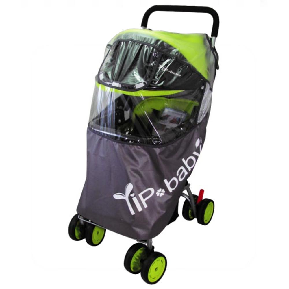 YIP Baby 歐式防風遮雨罩(揹架車.輕便車專用)