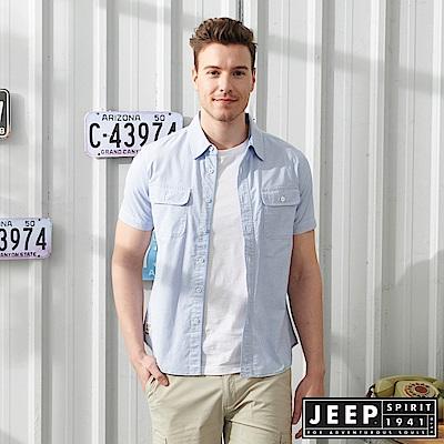 JEEP雙口袋休閒短袖襯衫-淡藍