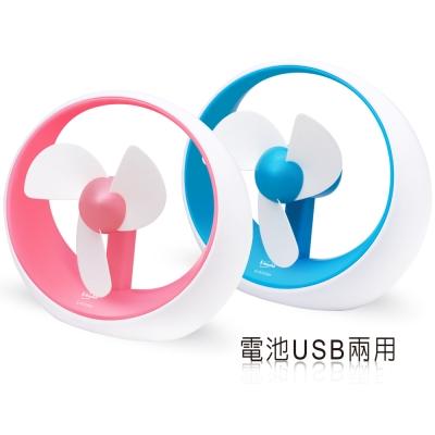 E-books K10 USB兩用安全風扇
