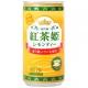 SANGARIA 紅茶姬-檸檬茶(190g) product thumbnail 1