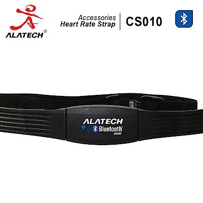 ALATECH  CS 010 藍牙無線運動心率胸帶 (橡膠側扣式束帶)