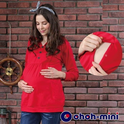 ohoh-mini-孕婦裝-Casual-Wear-V領素面連帽孕哺上衣-2色