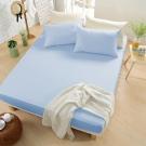 GOLDEN-TIME-純色主義-200織紗精梳棉-床包三件組(雙人-水藍)