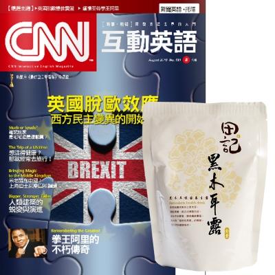 CNN互動英語互動光碟版 (1年12期) 贈 田記黑木耳桂圓養生露 (300g/10入)