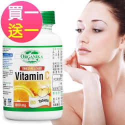 買一送一 Organika優格康長效緩釋型維生素C