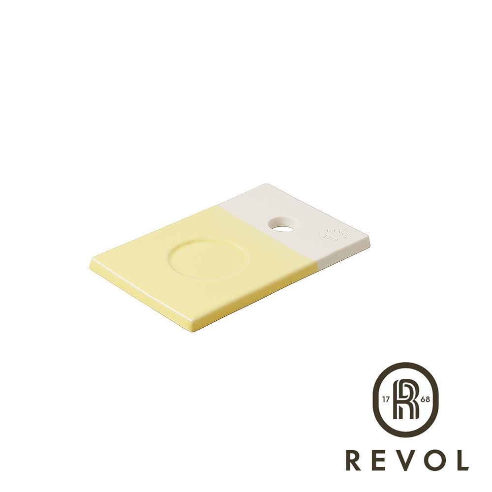 法國REVOL Color Lab 雙色底碟(黃)