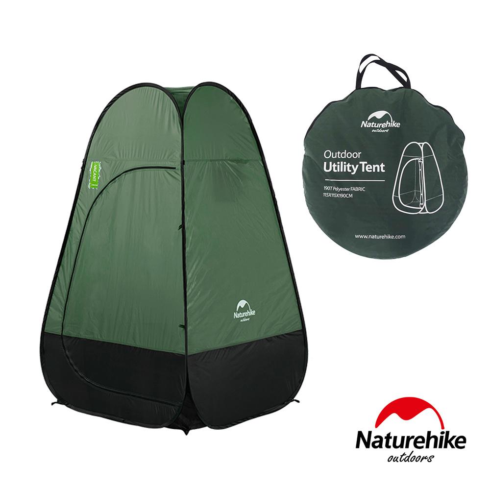 Naturehike 全自動速開便攜式摺疊單人帳篷 更衣帳 垂釣帳 深綠