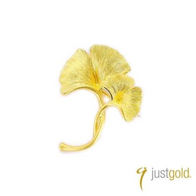 鎮金店Just Gold 銀杏系列-純金別針