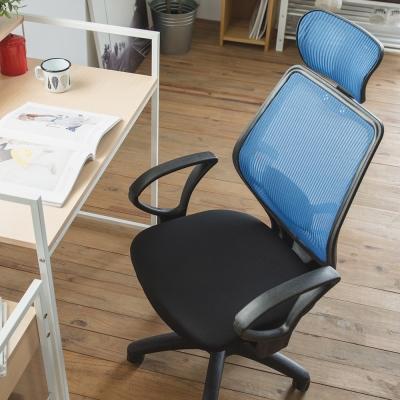 Home-Feeling-電腦椅-高背-頭靠-透氣