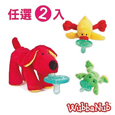 美國WubbaNub PHILIPS安撫奶嘴絨毛玩偶(0-3M)任兩入