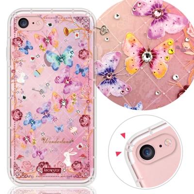 KnowStar APPLE iPhone7 4.7吋 奧地利水晶彩繪防摔手機鑽殼-舞魅蝶