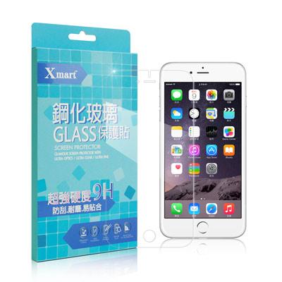X mart iphone 6 /6s 吋強化0.26mm耐磨防指紋玻璃保護貼