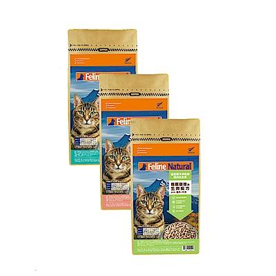 紐西蘭K9 Feline Natural冷凍乾燥貓咪生食餐99% 100G三件組 口味各一