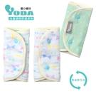 YoDa 和風輕柔日本紗鋪棉口水巾-蝴蝶領巾