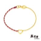 蘇菲亞SOPHIA - G LOVER系列經典心型黃金手環(雙色)