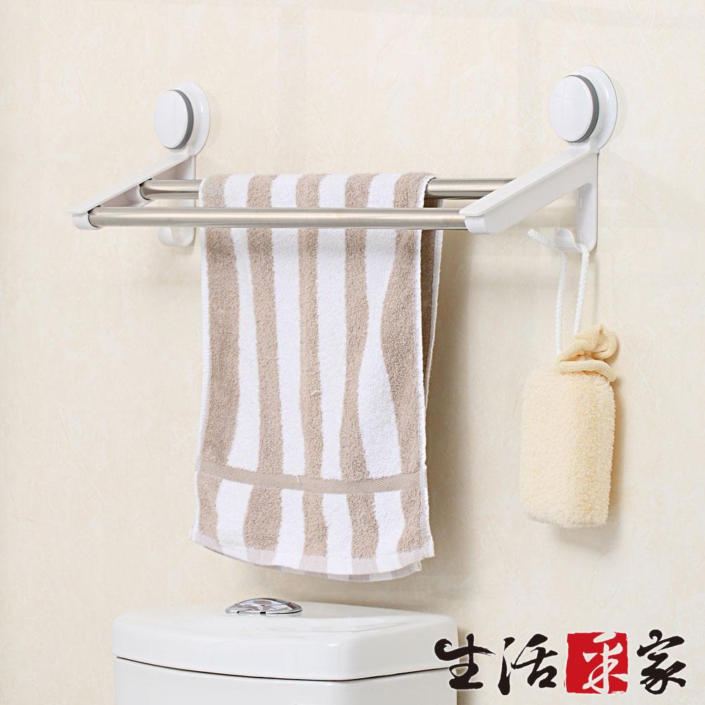 生活采家GarBath吸盤系列衛浴不鏽鋼雙桿掛勾浴巾毛巾架
