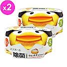 日本大王elleair小鴨抗菌濕紙巾-不含酒精(45片/盒)X2入組