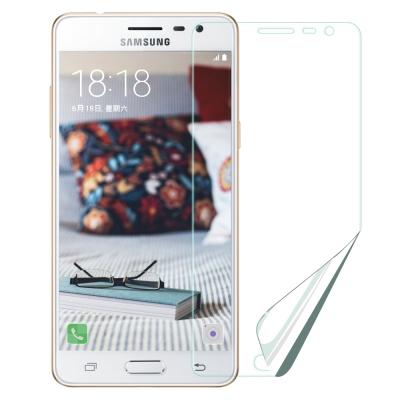 XM Samsung Galaxy J3 Pro 高透光亮面耐磨保護貼-非滿版