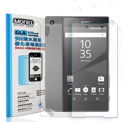 MONIA Sony Xperia Z5 Premium 疏水疏油9H鋼化玻璃膜...