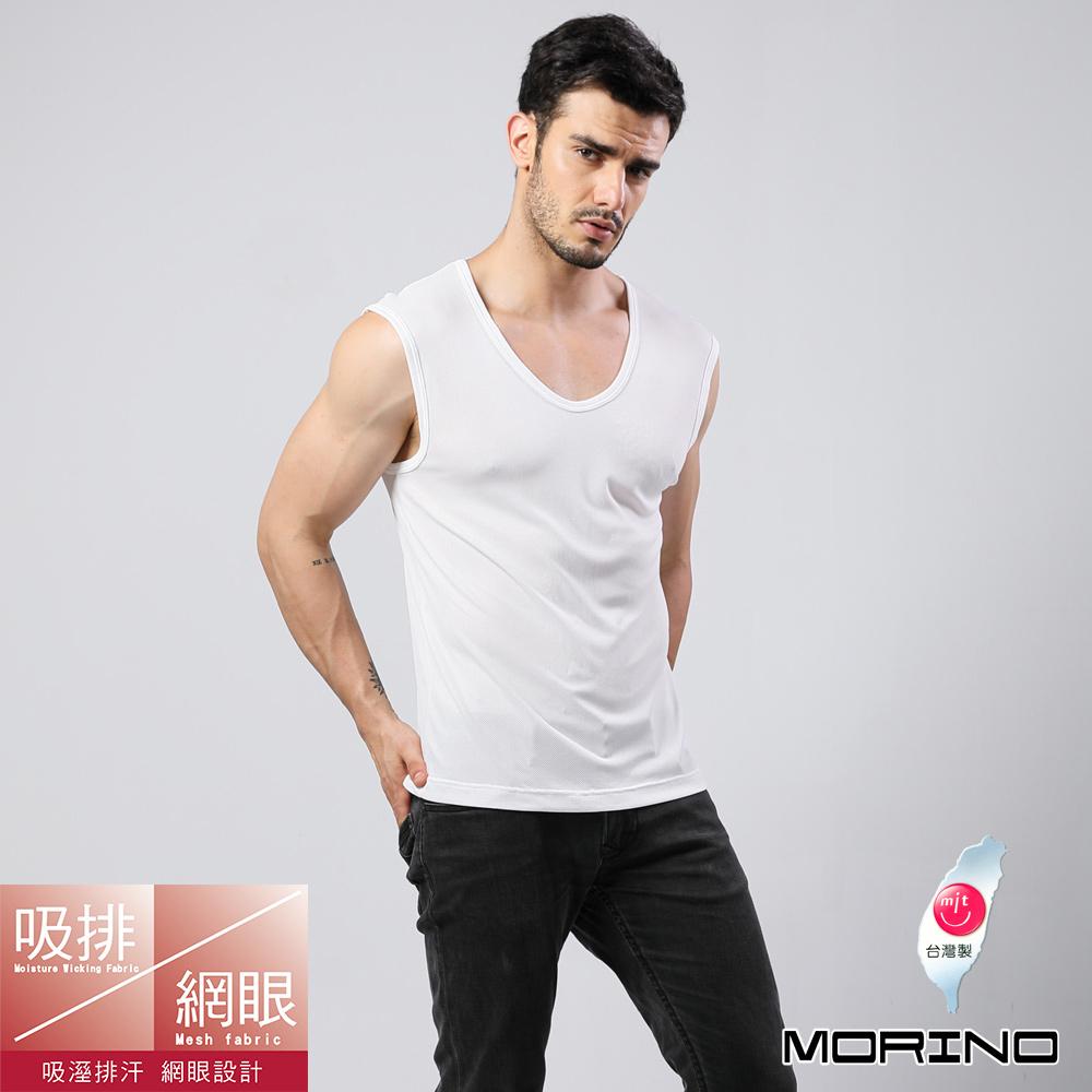 吸排涼爽素色網眼運動無袖T恤 素T(白色)MORINO摩力諾 男內衣
