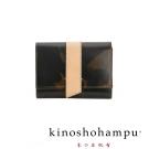 kinoshohampu CAMO系列義大利植物鞣牛皮扣子短夾 迷彩