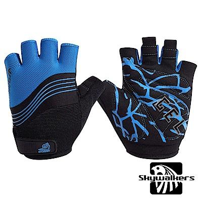 WONNY單車半指手套(藍)