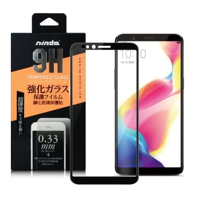 NISDA OPPO R11s 滿版鋼化 0.33mm玻璃保護貼-黑