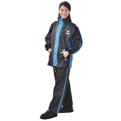 JUMP-雅仕II代套裝休閒風雨衣-黑藍-快