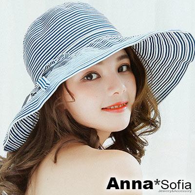 【滿額再75折】AnnaSofia 海軍條紋層拼綁帶 防曬遮陽寬簷淑女帽(藍白系)
