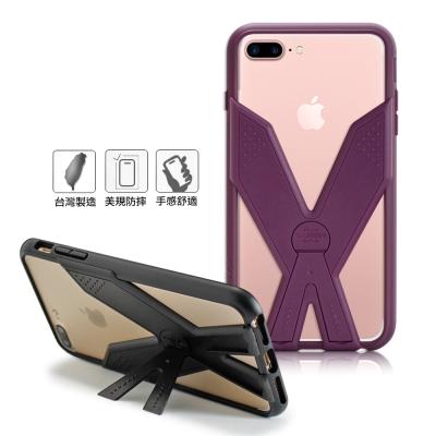 Thunder X 雷霆X iPhone7 plus/6s Plus耐衝擊全包覆防摔殼-紫