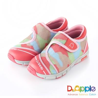 Dr. Apple 機能童鞋 拉風迷彩透氣休閒童鞋款  粉紅
