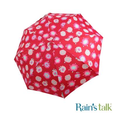 Rains talk 冶艷花叢抗UV三折自動開收傘 3色可選