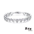蘇菲亞SOPHIA 鑽石戒指 - 心型鑲鑽鑽石戒指