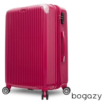 Bogazy冰封行者 24吋PC可加大鏡面行李箱(桃紅)