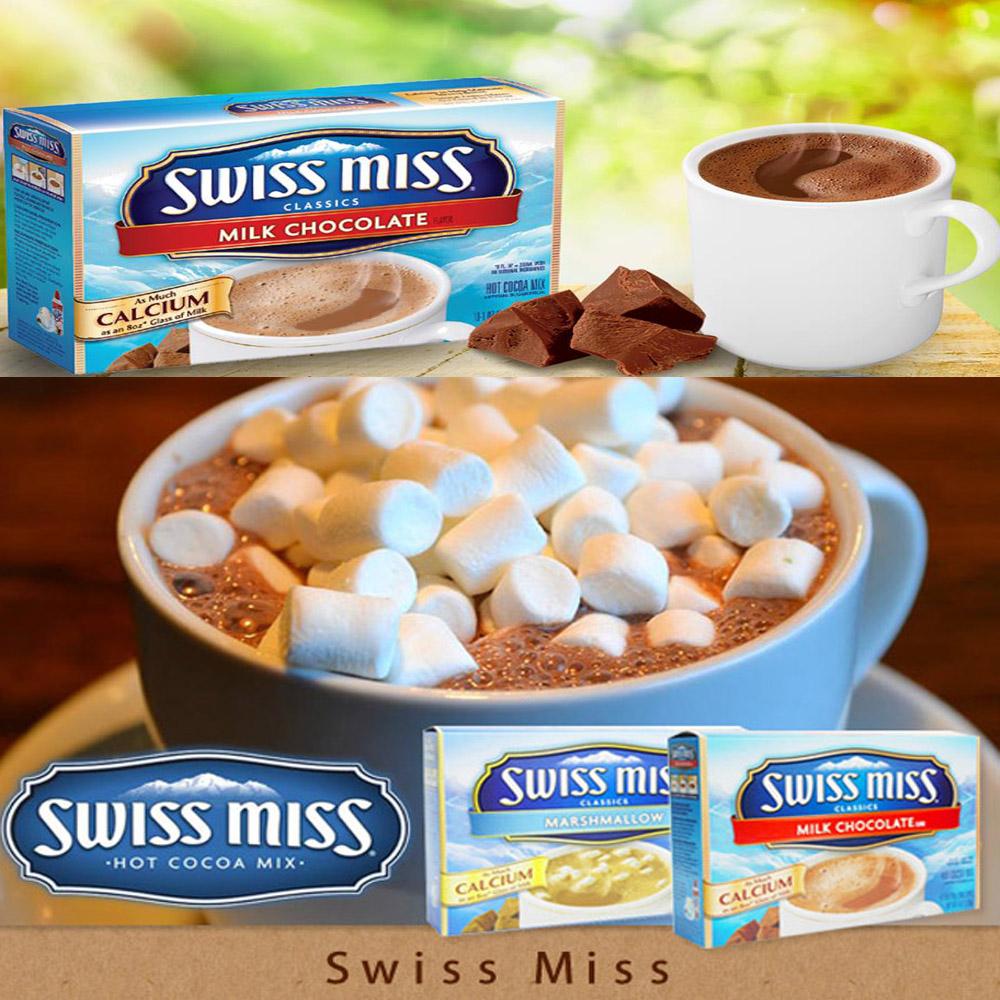 SWISS MISS瑞士妞 牛奶巧克力粉(21gx6入)