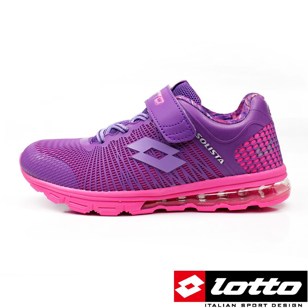 LOTTO 義大利 女大童 KPU氣墊跑鞋 (粉紫)