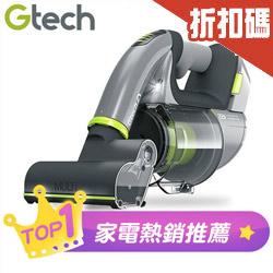 英國小綠Multi Plus 無線吸塵器【加送寵物版濾心】