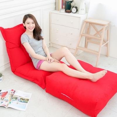 凱蕾絲帝-航空母鑑圓滿和室椅+坐墊組(紅)