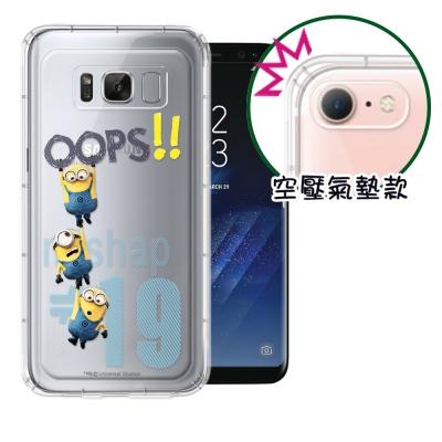 正版Minions小小兵 Samsung Galaxy S8+ 空壓安全手機殼(...