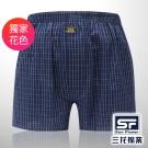 Sun Flower三花 5片式平口褲.四角褲_黑彩格