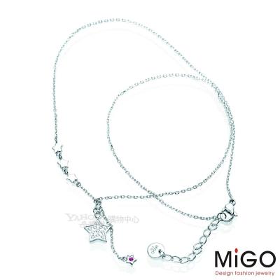 MiGO-星空項鍊