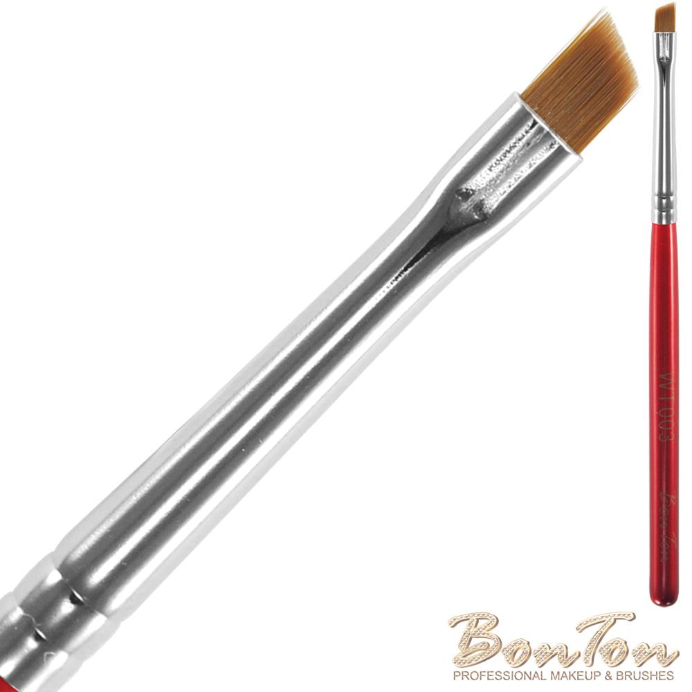 BonTon 湛紅短柄 斜角線條刷 WT003 貂色纖維毛