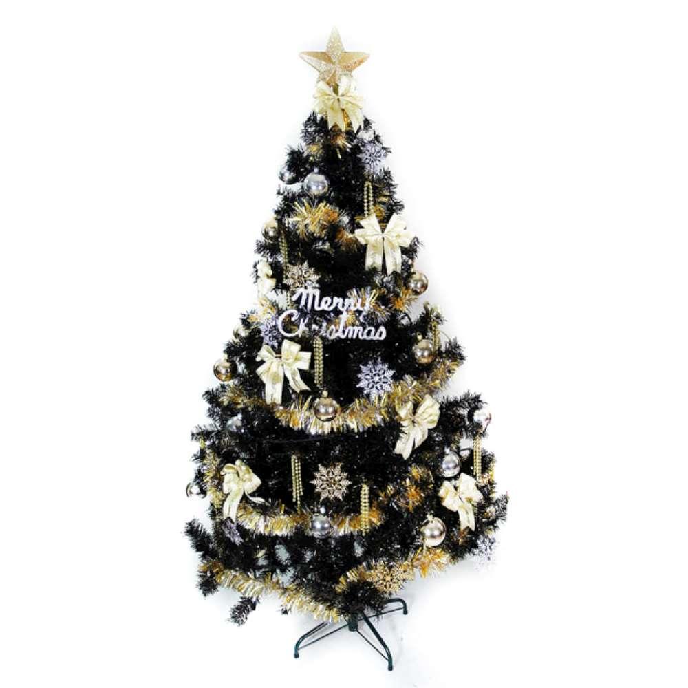 台製5尺(150cm)豪華版黑色聖誕樹(金銀色系配件組)(不含燈)