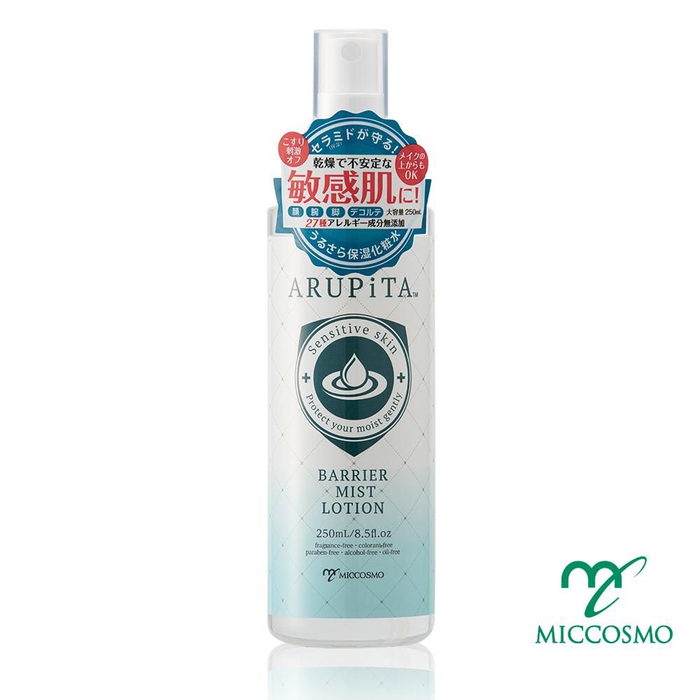 日本MICCOSMO 敏弱性肌膚護理化妝水(250ml)