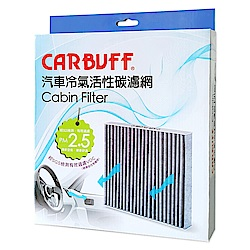 3M 汽車冷氣靜電濾網 CX-5一/二代,Mazda 6三代,Mazda 3三代適用