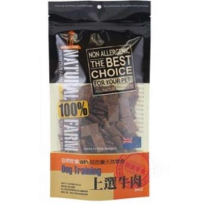 NaturalFarm自然牧場 訓練犬專用天然零食《上選牛肉》65g