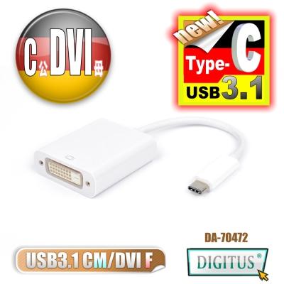 曜兆DIGITUS USB 3.1 Type-C 轉 DVI 高畫質影像轉接線(公對母)