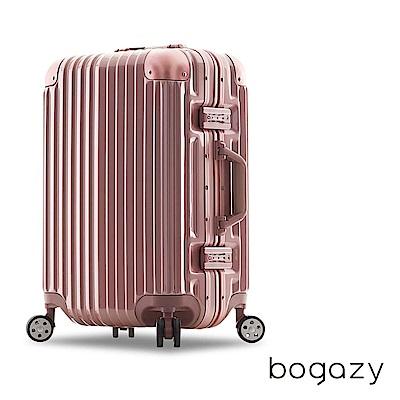 Bogazy 迷幻森林 20吋鋁框PC鏡面行李箱(玫瑰金)