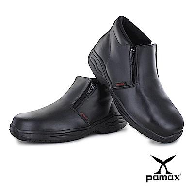 PAMAX 帕瑪斯-雙拉鍊式中筒高抓地力安全鞋-PA202H01