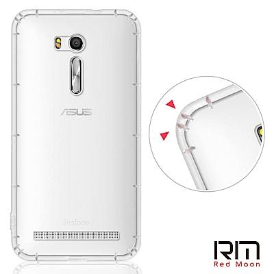 RedMoon ZenFone Go / ZB552KL 防摔透明TPU手機軟殼
